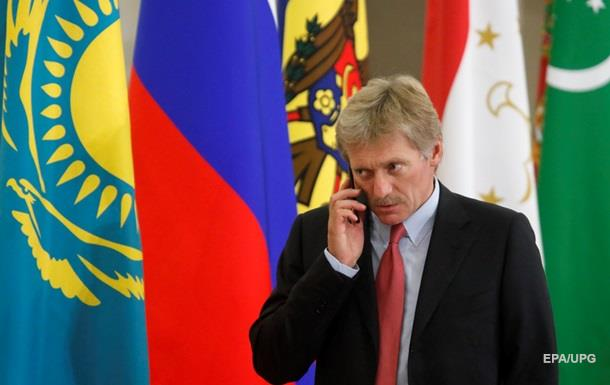 Пєсков: Угода по газу зараз неможлива
