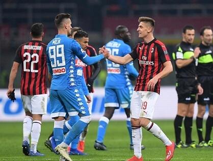 مشاهدة مباراة نابولي وميلان الدوري الايطالي napoli vs Milan
