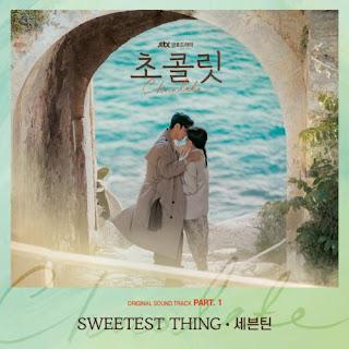 [Single] SEVENTEEN - Chocolate OST Part.1 (MP3) full zip rar 320kbps