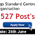 CDSCO Recruitment 2019 Various Post's 527