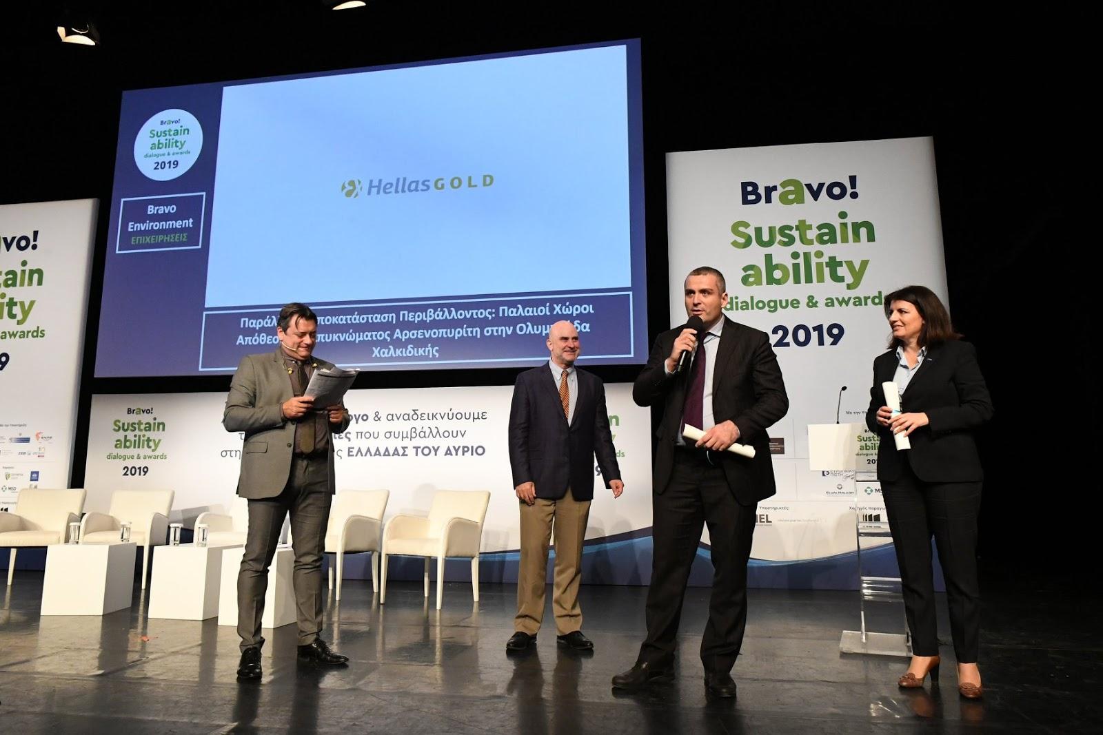 Διάκριση για το «Πρόγραμμα Περιβαλλοντικής Αποκατάστασης» της Ελληνικός Χρυσός στα BRAVO 2019 Sustainability Awards