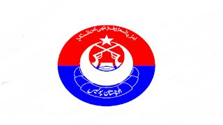 Balochistan Police Jobs 2021 in Pakistan