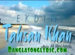 Ekdin Tahsan Song Lyrics