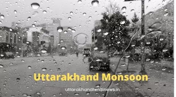 Uttarakhand Weather News: अगले हफ्ते और अधिक तीव्र हो सकता है मानसून, आईएमडी का दावा