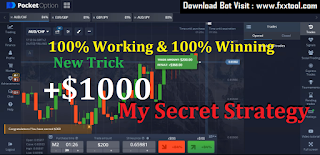 Trick of Pocket Option || you will never lose money !!