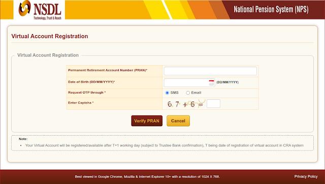 Step 1 of virtual account creation