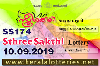 "KeralaLotteries.net, ""kerala lottery result 10.09.2019 sthree sakthi ss 174"" 10rd September 2019 result, kerala lottery, kl result,  yesterday lottery results, lotteries results, keralalotteries, kerala lottery, keralalotteryresult, kerala lottery result, kerala lottery result live, kerala lottery today, kerala lottery result today, kerala lottery results today, today kerala lottery result, 10 9 2019, 10.09.2019, kerala lottery result 10-9-2019, sthree sakthi lottery results, kerala lottery result today sthree sakthi, sthree sakthi lottery result, kerala lottery result sthree sakthi today, kerala lottery sthree sakthi today result, sthree sakthi kerala lottery result, sthree sakthi lottery ss 174 results 10-9-2019, sthree sakthi lottery ss 174, live sthree sakthi lottery ss-174, sthree sakthi lottery, 10/9/2019 kerala lottery today result sthree sakthi, 10/09/2019 sthree sakthi lottery ss-174, today sthree sakthi lottery result, sthree sakthi lottery today result, sthree sakthi lottery results today, today kerala lottery result sthree sakthi, kerala lottery results today sthree sakthi, sthree sakthi lottery today, today lottery result sthree sakthi, sthree sakthi lottery result today, kerala lottery result live, kerala lottery bumper result, kerala lottery result yesterday, kerala lottery result today, kerala online lottery results, kerala lottery draw, kerala lottery results, kerala state lottery today, kerala lottare, kerala lottery result, lottery today, kerala lottery today draw result"