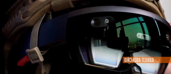 LimpidArmor: як працює шолом доповненої реальності для важкої бронетехніки