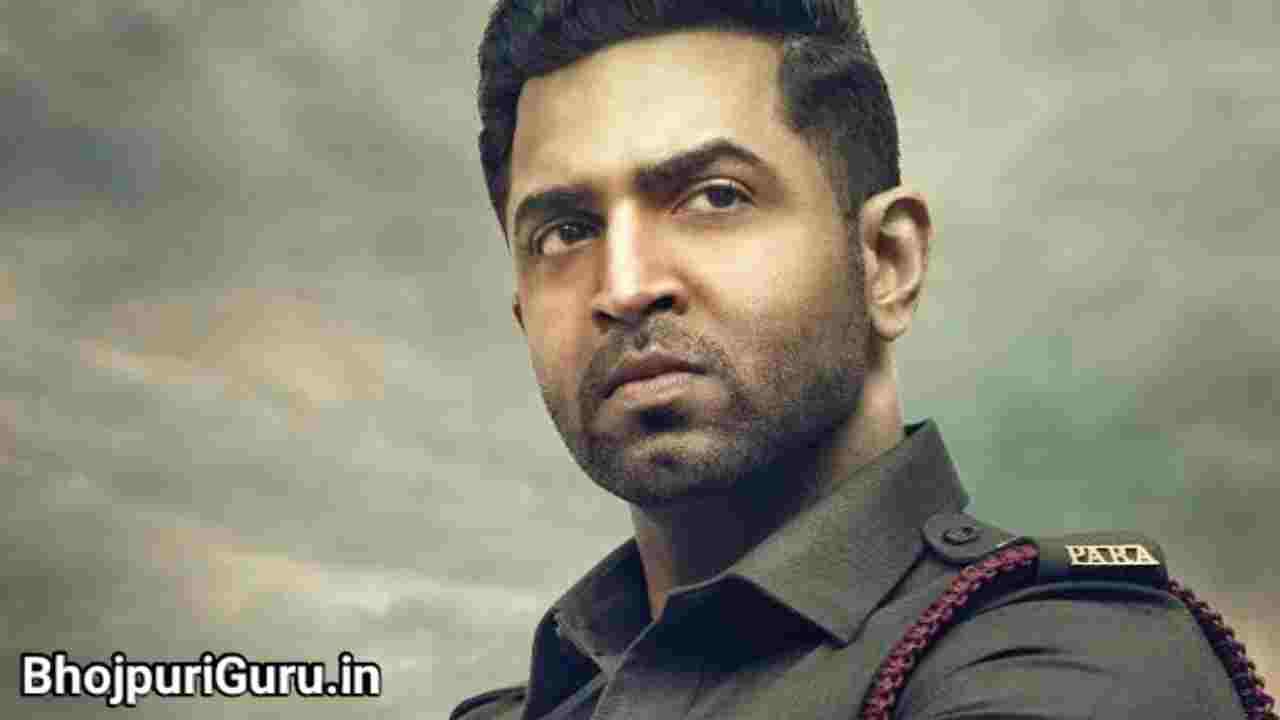 Borrder tamil full movie