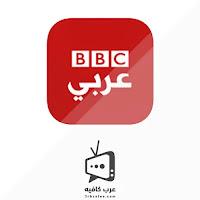 BBC Arabia Live