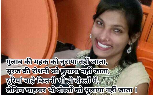 Dosti shayari in hindi,Dosti shayari hindi images,