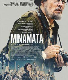 فيلم Minamata 2020 مترجم