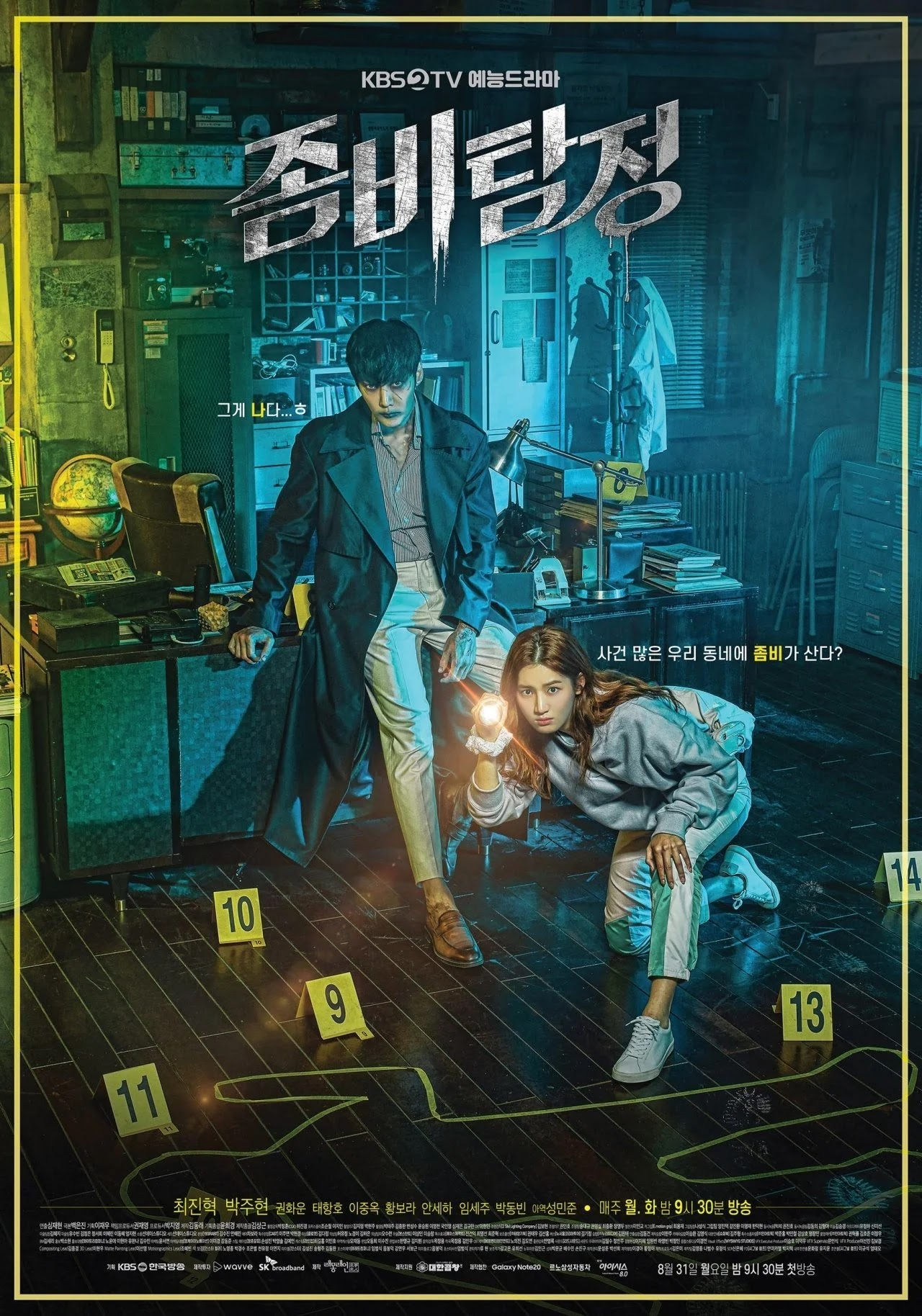 Xem Phim Thám Tử Zombie - Zombie Detective