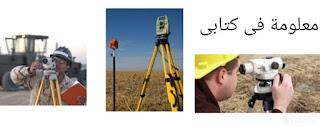 Receiving drilling depth