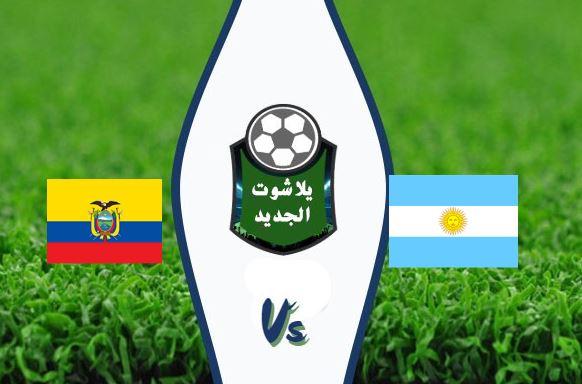 نتيجة مباراة الأرجنتين والإكوادور اليوم 9 / اكتوبر / 2020 تصفيات كأس العالم