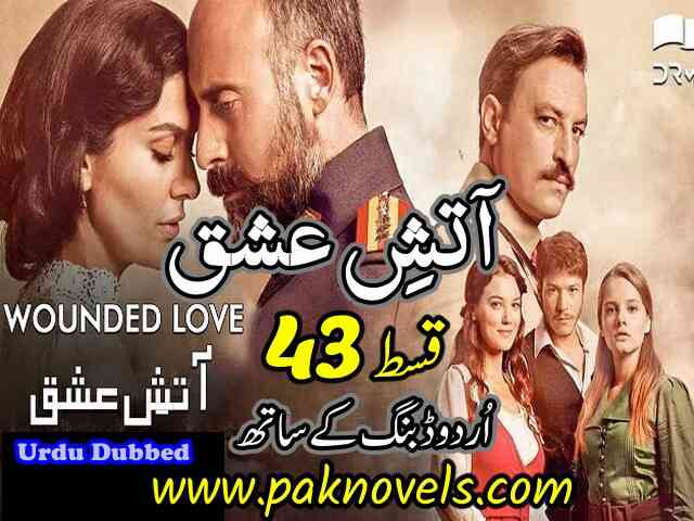Turkish Drama Wounded Love (Aatish e Ishq) Urdu Dubbed Episode 43