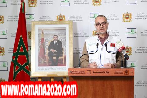 أخبار المغرب وزارة الصحة: 40 حالة جديدة بفيروس كورونا المستجد covid-19 corona virus كوفيد-19.. الحصيلة: 642