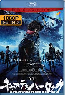 Capitan Harlock [2013] [1080p BRrip] [Latino-Japones] [HazroaH]
