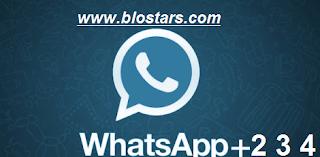 تحميل اخر اصدار من واتس اب بلس +Whatsapp+4  Whatsapp+3  Whatsapp+2  Whatsapp التي تحتوي على جميع الاضافات والتحديثات ضد الحظر.