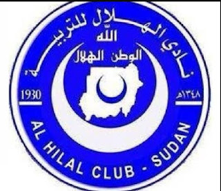 جدول ومواعيد مباريات الهلال السوداني فى دورى ابطال افريقيا 2019 2020