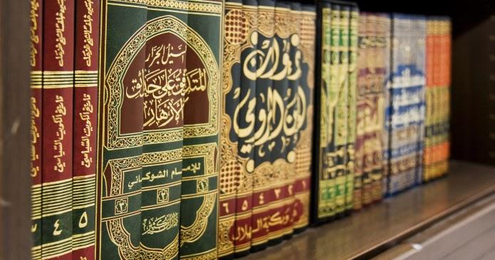 Sikap Imam Madzhab Empat terhadap Penguasa
