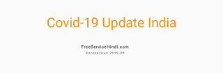 jharkhand corona update, jharkhand covid 19 cases, jharkhand corona news, jharkhand coronavirus, jharkhand coronavirus update, jharkhand covid 19