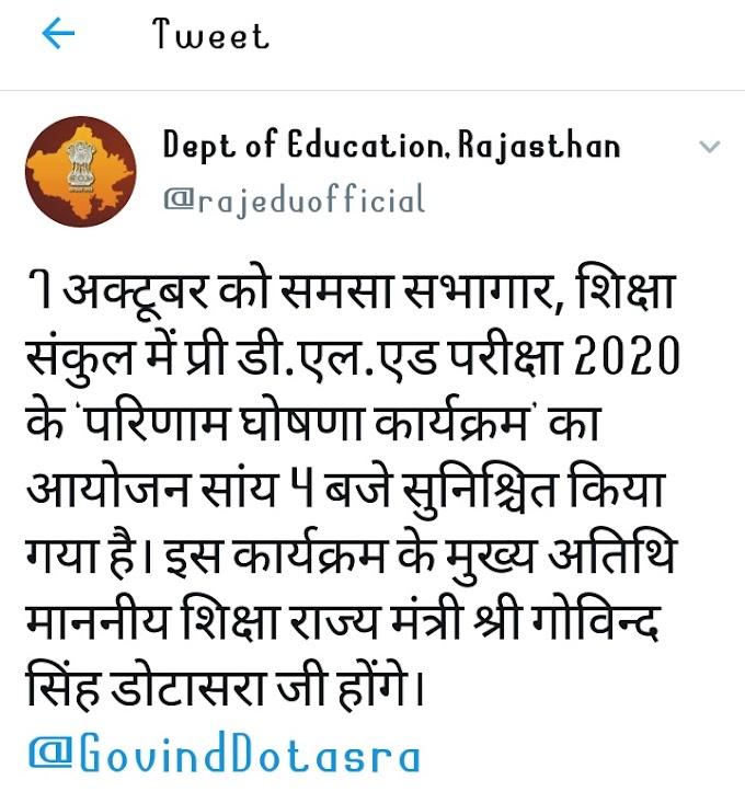 Bstc result 2020 jari