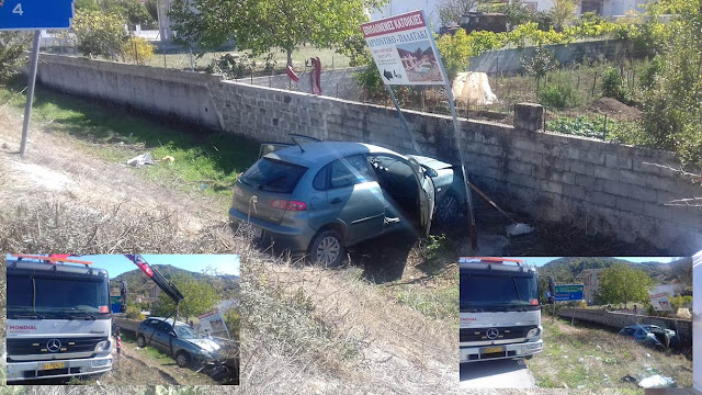 Τροχαίο ατύχημα στο Καρτέρι Ηγουμενίτσας (+ΦΩΤΟ)