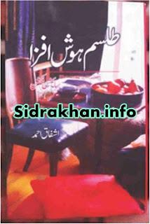 Talism Hosh Afza