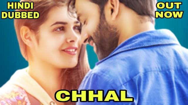 Chhal