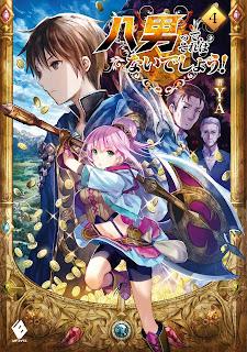 Download Novel Hachinan tte, Sore wa Nai Deshou!