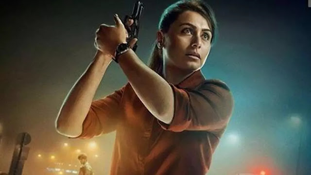 Rajasthan High Court dismissed Petition filed on Mardaani 2 release