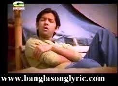 Sosta khub সস্তা ক্ষোভ  Tahsan Lyrics