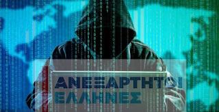 Anonymous Greece: Χακάραμε τους ΑΝΕΛ -Εχουμε προσωπικά δεδομένα 1.500 στελεχών τους