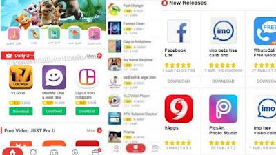 متجر Nine Store لتحميل التطبيقات والالعب المهكرة متجر روسي رهيب اصدار عام 2020