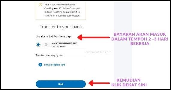 cara nak transfer duit dari paypal