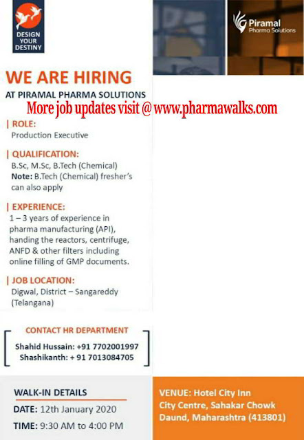 Piramal Pharma Solutions walk-in interview for freshers and experienced candidates on 12th Jan' 2020