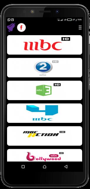 إصدار جديد من تطبيق الحريف Tv لمشاهدة القنوات بسيرفرات ثابتة ELHARIF-TV 2020