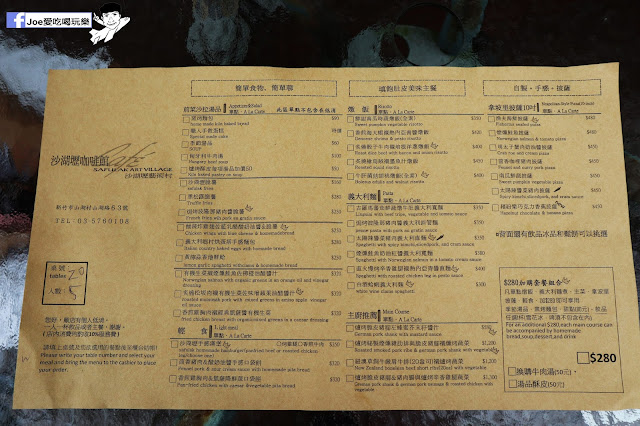 IMG 1433 - 【新竹旅遊】竹科人的後花園,寶山一號水庫旁的『沙湖壢咖啡館』,午後散步喝杯咖啡的好去處,寶山水庫的風景盡收眼底