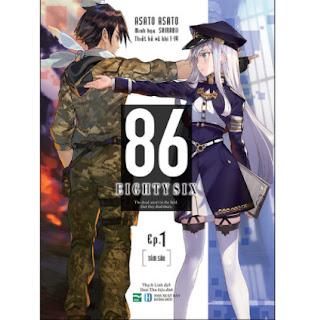 86-Eighty Six - Tập 1 ebook PDF EPUB AWZ3 PRC MOBI