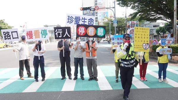 彰警交通安全月加強路口大執法 嗶嗶哥宣導路口慢看停
