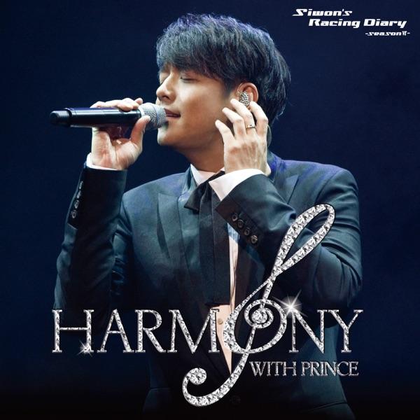 Ryu Si Won – Harmony (Ryu Siwon Birthday Party) – EP