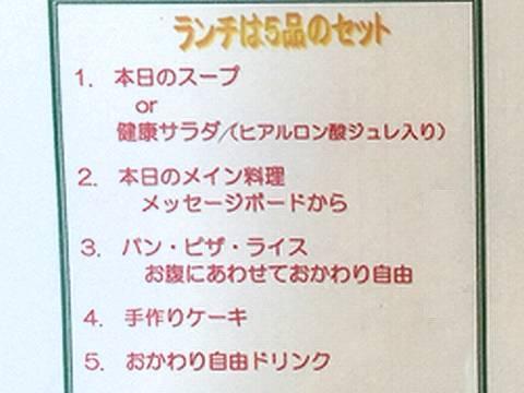 HP情報 Melrose Cafe(メルローズカフェ)