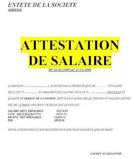 attestation de salaire employeur, modele attestation de salaire gratuit, attestation de salaire doc, attestation de salaire en ligne, exemple attestation de salaire word