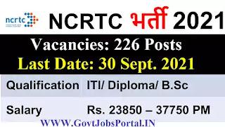 NCRTC Careers
