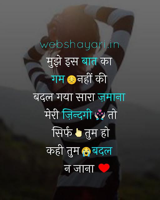 whatsapp sad status for facebook friends