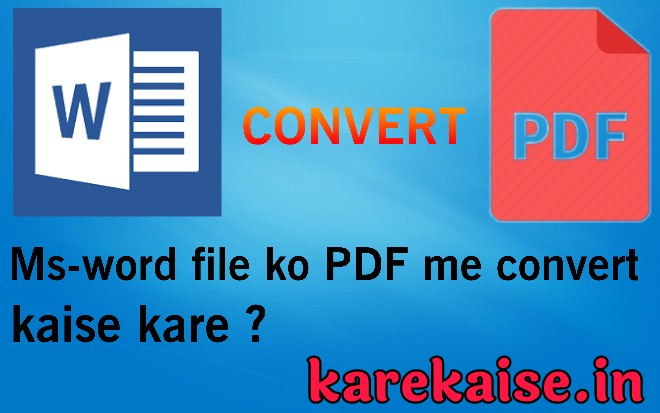 ms-document-file-ko-pdf-me-kaise-convert-karte-hai
