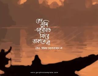 হ্যান্ড রাইটিং টাইপোগ্রাফি প্রিমিয়াম ফন্ট খালিধ মিয়াহাট দিয়ে সহজেই নান্দনিক বাংলা টাইপোগ্রাফি ডিজাইন করুন। Khalid Miarhat Handwriting typography fo