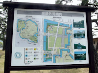 Kokyogaien National Garden plan, Tokyo Imperial Gardens, Japan