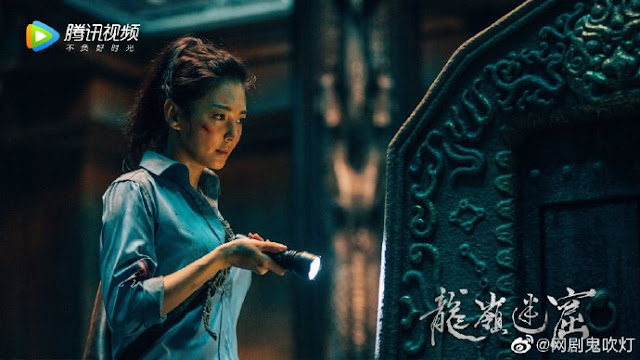 Candle in the Tomb: The Lost Caverns kitty zhang